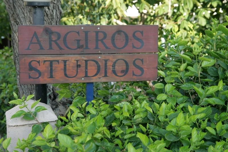 Argiros Studios