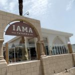 IAMA Taverna