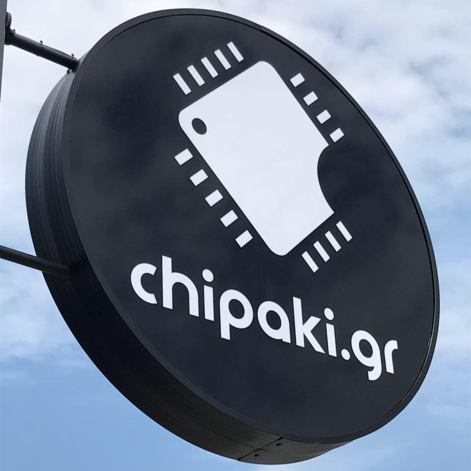 Chipaki