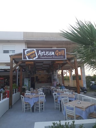 Artisan Grill
