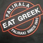 Falirala Eat Greek
