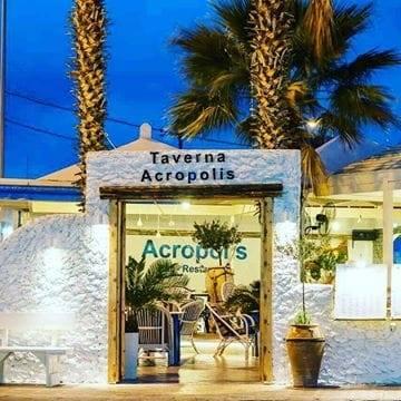 Acropolis Taverna