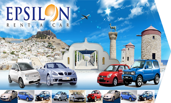 CAR RENTAL E&N-EPSILON