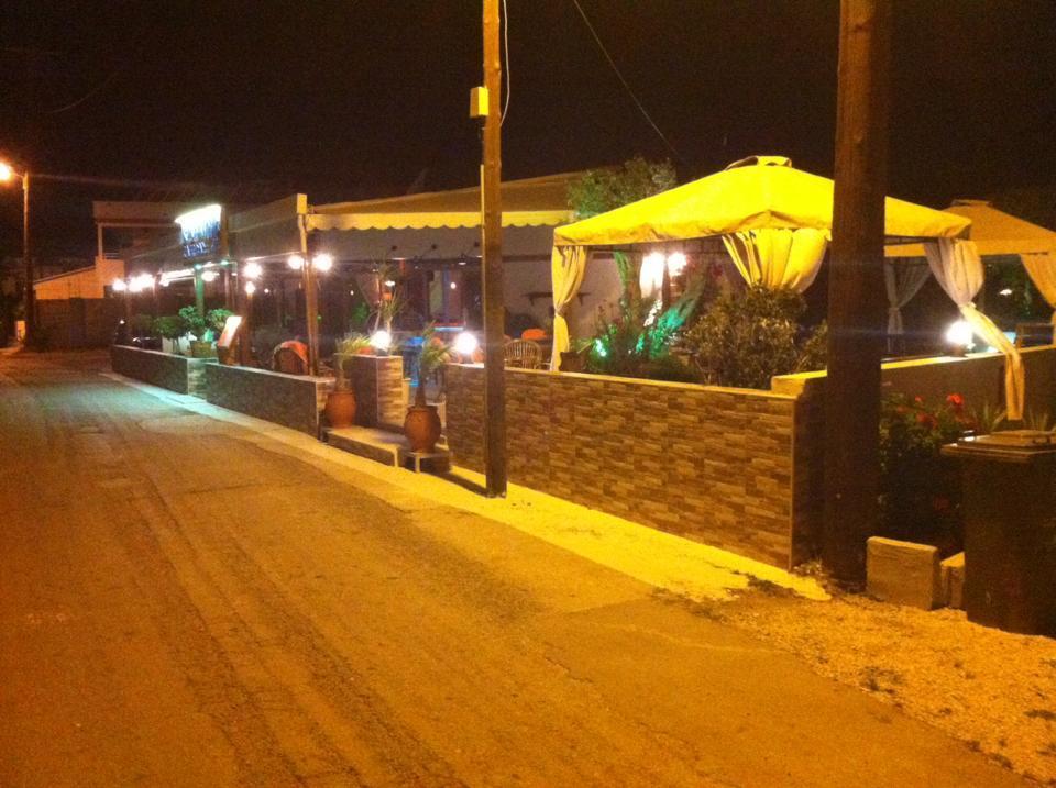 Kamina Shisha Bar