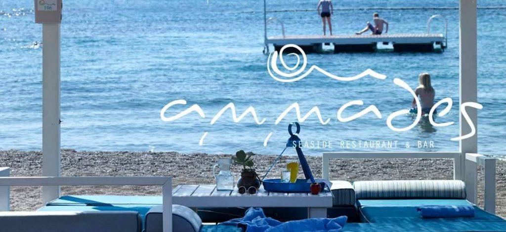 Ammades  Restaurant & Bar