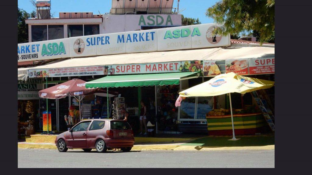 ASDA Super Market