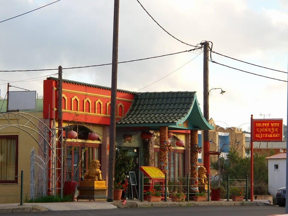 Golden Wok Chinese Restaurant