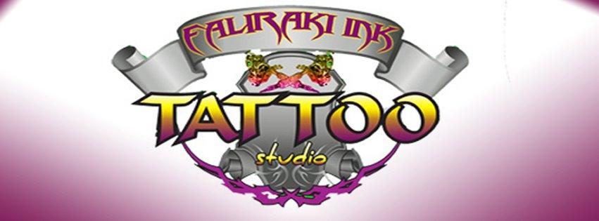 Faliraki Ink Studio