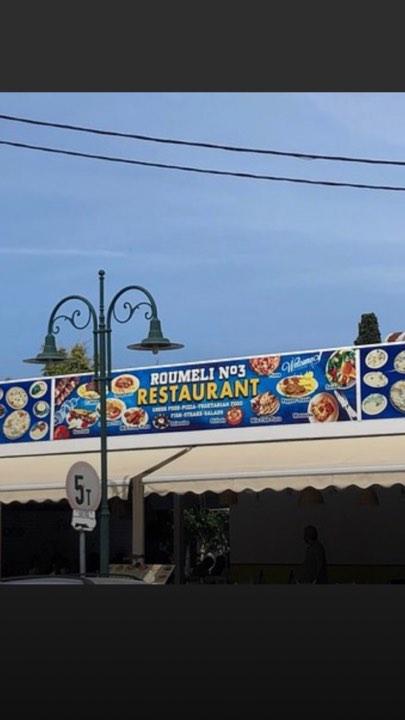 Roumeli 3 Restaurant