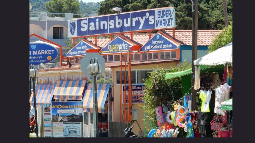 Sainsbury's Super Market