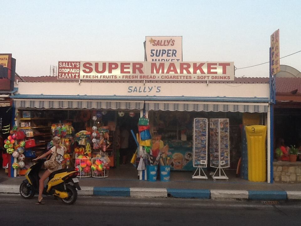 Sally's Super Market