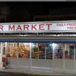Skevos Super Market