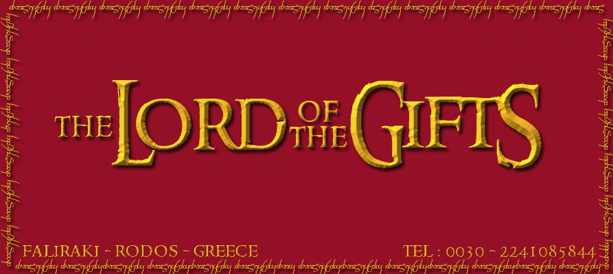 The Lord Of The Gifts