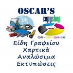 OSCAR'S ▪Stationery ▪Office Supplies▪Copy & Print