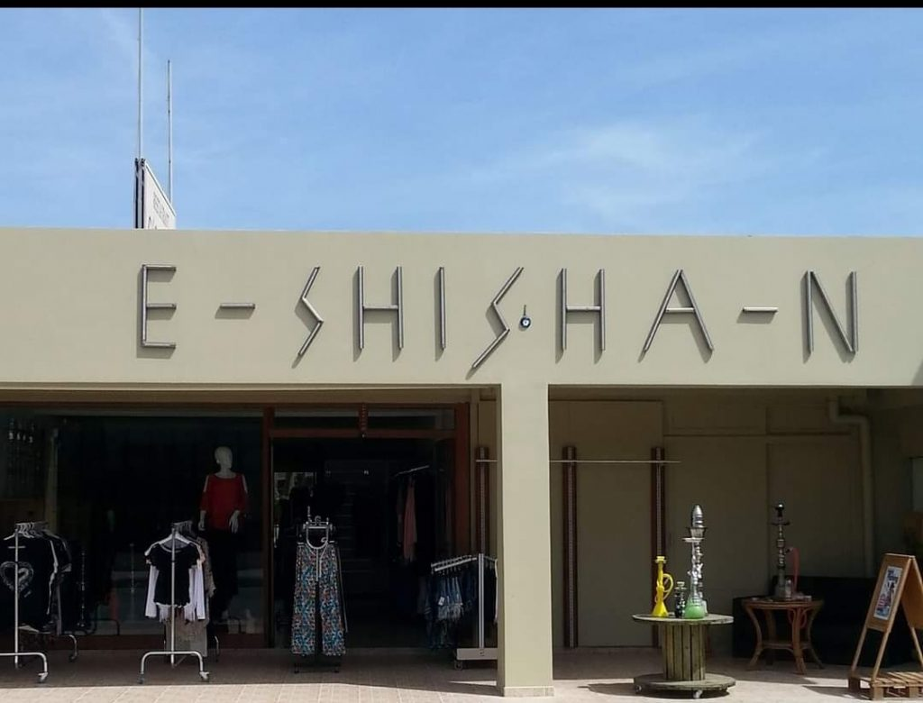 E-Shisha-N