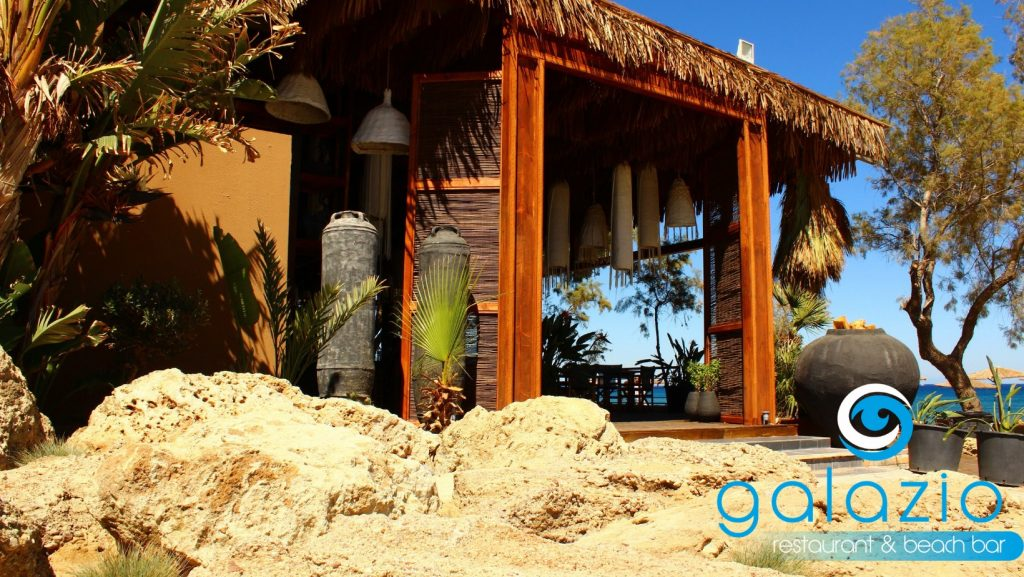 Galazio Restaurant & Beach Bar